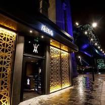 photo of aveika club restaurant