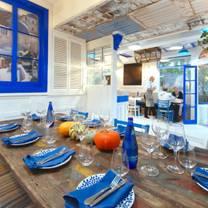 photo of petros - st dominique restaurant