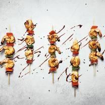 photo of yakitori1 restaurant