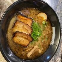 photo of itto ramen & japanese tapas - downtown restaurant