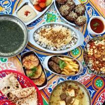 photo of tanoura restaurant restaurant
