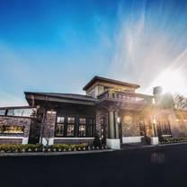 photo of blackstone steakhouse restaurant
