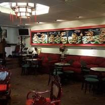 photo of imperial cantonese restaurant restaurant