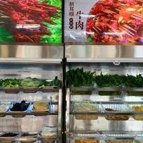 photo of xiao jun gan chuan chuan xiang restaurant