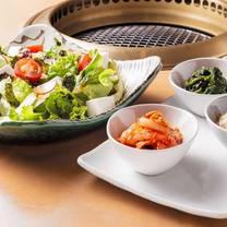 foto von yakiniku ah- un restaurant