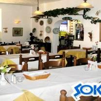 photo of sokrates taverna – sale restaurant