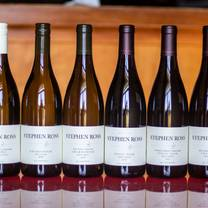photo of stephen ross wine cellars restaurant