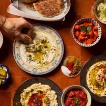 photo of mazal restaurant