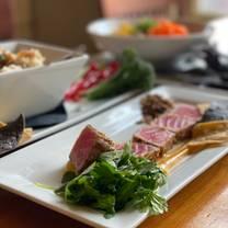 photo of spruce farm & fish restaurant