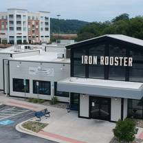 photo of iron rooster - hunt valley restaurant