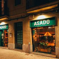 asadoのプロフィール画像