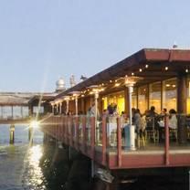 photo of the spinnaker - sausalito restaurant