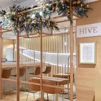 photo of hive restaurant selfridges restaurant
