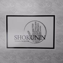 photo of shokunin restaurant