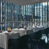 photo of armani ristorante 5th avenue restaurant