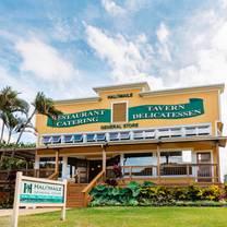photo of haliimaile general store restaurant