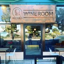 photo of record family wines wine room restaurant