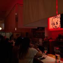 photo of shosho restaurant