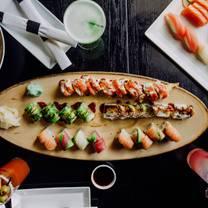 photo of hiro 88 - south lincoln restaurant