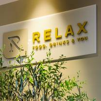 foto von relax - food, drinks and you restaurant