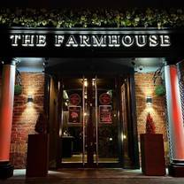 photo of the farmhouse restaurant restaurant