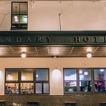 the boundary hotelのプロフィール画像