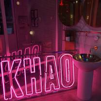 photo of lucky khao restaurant