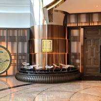 photo of man ho chinese restaurant - jw marriott hotel hong kong restaurant