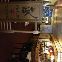 photo of kaiwa sushi restaurant