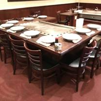 photo of kobe japanese steak house - white marsh restaurant