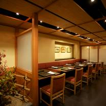 photo of hakubai - the kitano hotel new york restaurant