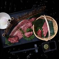 photo of katori japanese restaurant