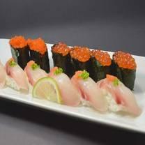 photo of sansei seafood restaurant & sushi bar-kapalua, maui restaurant