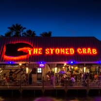photo of the stoned crab restaurant