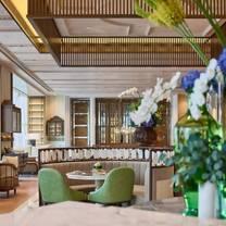 the lounge at four seasons hotel kuala lumpurのプロフィール画像