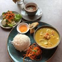 photo of ka thai restaurant