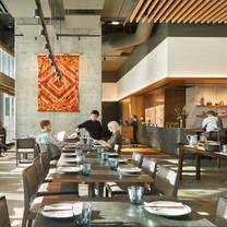 photo of wild ginger mckenzie- south lake union restaurant