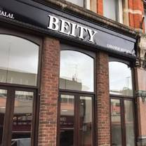 photo of beity restaurant restaurant