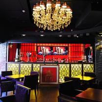 photo of wing wah birmingham restaurant