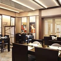 photo of honzen japanese restaurant restaurant