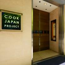 cook japan projectのプロフィール画像