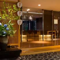 熊魚菴 たん熊北店 (日本料理) 東京ドームホテル店のプロフィール画像