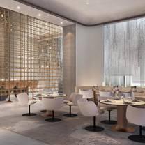 photo of zi chen - kempinski hotel hangzhou restaurant