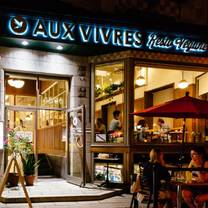 photo of aux vivres westmount restaurant