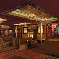 photo of foundation room house of blues boston restaurant