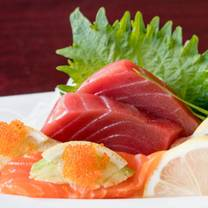 photo of live sushi bar restaurant