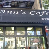photo of st ann's cafe restaurant
