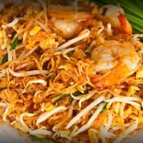 photo of siam authentic thai cuisine restaurant