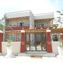 photo of talos restaurant restaurant