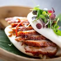 photo of bao kitchen restaurant